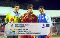 Ολυμπιακοί Αγώνες Νέων-Το πέμπτο μετάλλιο !