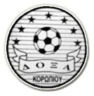 Φιλικό: Δόξα Κορωπίου – Αστέρας Βάρης 1-0