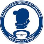 Συμβούλιο προπονητών, συλλυπητήρια για το θάνατο του Μιχάλη Τσίκλου