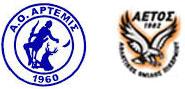 Άρτεμις – Αετός Πικερμίου 0-2