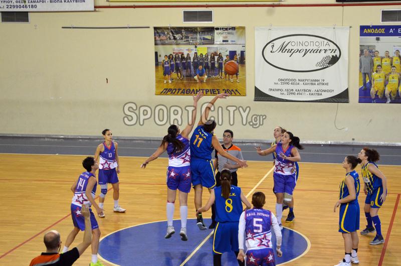 Καλύβια – ΕΦΑΟΖ 48-59