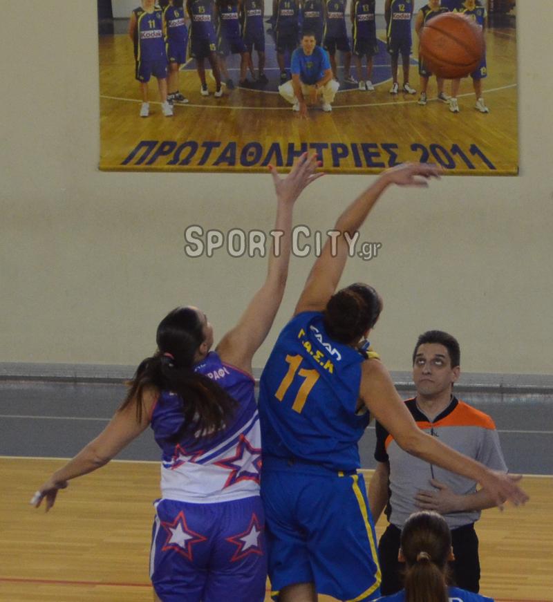 Στο Γέρακα ο τελικός Κυπέλλου Γυναικών ΕΣΚΑ