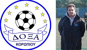 Δόξα Κορωπίου: Ανανέωσε με Γκοτζαμάνη και επιστρέφει στο πρωτάθλημα ΕΠΣΑΝΑ