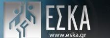 Κύπελλο ΕΣΚΑ – Αποτελέσματα