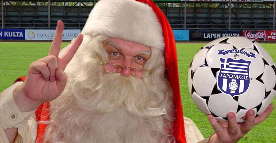 Σαρωνικός: Χριστουγεννιάτικη Γιορτή την Πέμπτη 21 Δεκεμβρίου