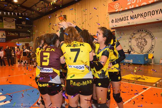 ΕΣΠΑΑΑ: Πρωταθλήτρια η ομάδα της ΑΕΚ στις Κορασίδες