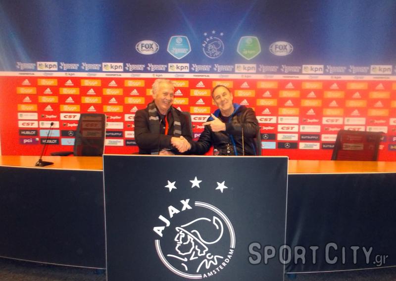 Ξενάγηση του sportcity.gr στο Ajax Arena